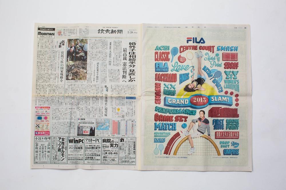 Alex-Fowkes_Fila-Adverts_1